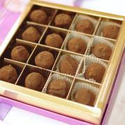 台北大安區美食~Qsweet精品甜點~精緻細膩的巧克力甜品(上)