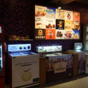 鬼椒麻辣王吃到飽板橋中山店(捷運府中站) 連甜點冰品飲料都很特別的板橋推薦美食