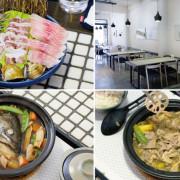 【台南火鍋】優食廚房 元氣料理|銀髮族的無負擔飲食|講究食物天然本質|鎖住營養價值的塔吉鍋料理