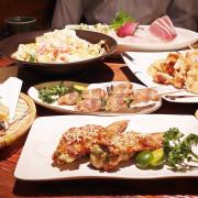 【竹北美食】酒肴+日式居酒屋+空間寬敞適合包場