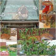 【台北景點】南港CITYLINK/恐龍出沒!生人勿近!Dinolink2.0,恐龍主題氣墊樂園、恐龍AR射擊、投幣式恐龍主題電動遊樂設施(活動6/28~9/15止)