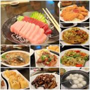 『台東。露營』~美娥海產餐廳