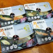 宅配-分饗熟成海鮮,新鮮料理簡便上菜