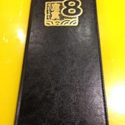 【食】高雄楠梓區_高科技定食8參上