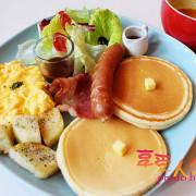 《早午餐》台南。Ps Cafe Brunch~溫馨用心經營的小店