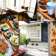 本町道213巷,日式老房有著精緻定食及中式甜點