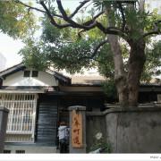 [台中老宅早午餐]『本町道213巷』師範大學附近,黑板樹下的百年老厝!一週前需訂位,屋裡怡人、食物好家常~