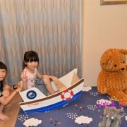 【宿。花蓮】藍天麗池飯店 ~ 近市區、地點便利、服務親切,兒童主題房讓小孩玩到瘋狂,直說下次還要再來。。
