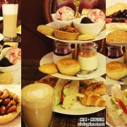 【新竹。市區】 Murano Cafe 莫拉諾精品咖啡~貴婦般享受-三層英式下午茶 免費WIFI/停車方便/壽星優惠/親子餐廳