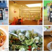 【新竹美食】莫拉諾精品咖啡.輕食下午茶簡餐義大利麵.彩繪玻璃與咖啡的複合式特色餐廳