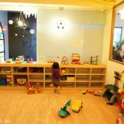 <親子餐廳>藏身在精品咖啡店樓上,專屬幼兒的遊樂空間和繪本區@新竹市♣莫拉諾精品咖啡新竹店