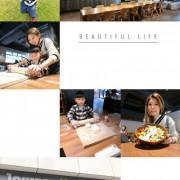 台北·內湖美食 覺旅咖啡陽光店,不限時親子咖啡館 手作DIY比薩、親子餐廳、手沖咖啡、現打果汁樣樣自己來,不妨趁著假日帶小朋友來場,慢活早餐約會