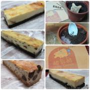 【體驗】一點也不Ugly的乳酪蛋糕,每口都讓人口齒留香!