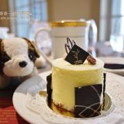台南仁德 奇美博物館 信息咖啡 Café Message 歐式宮殿貴族下午茶