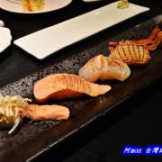 <台中西區>食記:元手壽司~炙壽司和干貝握壽司表現較優(22款壽司攻略)