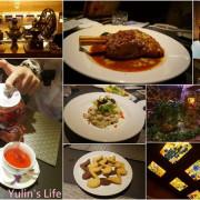 荒漠甘泉音樂主題餐廳 ♥ 一場音樂與美食的饗宴 ♥ 台北台電大樓美食