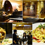 【美食】台北。公館台大商圈《荒漠甘泉 音樂音響主題餐廳》週三主題之夜現場Live演出