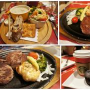 DANRO Steak&Rice 丹路原塊牛排X星巴克的等到歪腰耶誕大餐