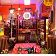 【台中│美食】台中市區出現了古董懷舊時光回憶隧道。老雜貨‧咖啡吧
