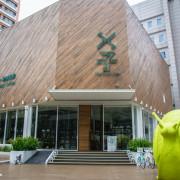 Taichung|台中‧西屯|超人氣親子餐廳,輕井澤火鍋旗下新品牌,從早午餐到晚餐隨時能享受美食*叉子‧X子