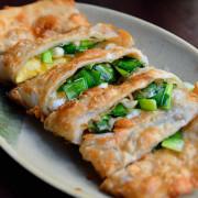 津津豆漿店 手工韭菜蛋餅