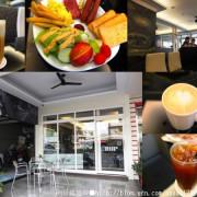 【美食特搜。屏東市】Nearly Cafe 尼力咖啡。一杯手沖好咖啡 挑逗味蕾的片刻