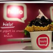 ○● 台北東門站。hielo 耶嘍。冬天的暖心輕食♥夏天的零脂肪霜凍優格冰淇淋