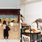 【台北南京三民站】有時候紅豆餅,文青店面爆漿雙餡車輪餅 /民生社區