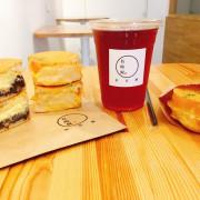 《台北❤️松山》有時候紅豆餅🥠濃濃文青風又美味的日式紅豆餅店