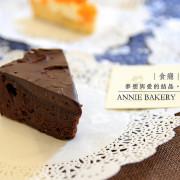 [食癮-下午茶/甜點]Annie Bakery-每日手作甜點,藥學男孩與音樂女孩的甜蜜夢想/捷運芝山站/士林區