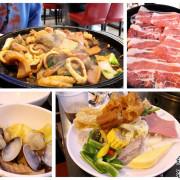 <中式餐廳>辣四季麻辣鴛鴦火鍋-有時效性的食記,現正便宜中