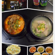☆The Owl 敖唷 - 韓式湯飯專賣