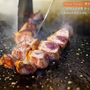 【行天宮站】Osteria Toccare 兔卡蕾餐酒館│鐵板上的溫度 舌尖上的幸福 下班後的紓壓秘密基地 一起到行天宮找兔子