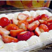 ♥♥♥『食品』會讓心也跟融化了的大份量美好甜點~【好市多。新鮮草莓千層蛋糕】