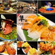 【台北南京復興站】隼食On Time 居酒屋‧專業好口味!適合聚餐的好店! (提供多人包廂)