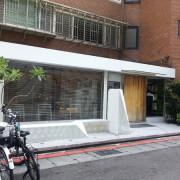 台北隱舍spa 隱身東區的巷弄中低調卻寬敞的spa館