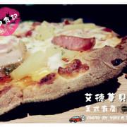 【台中食記-北區】台中北區五常街餐廳!推薦→手工桿皮美味披薩讓我念念不忘@艾德華貝拉美式廚房E& B Kitchen