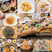 【邀約採訪】【新北投站美食】32Villa-法王路易十四的餐桌(白蘆筍季菜單)