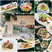 【廣宣】【新埔站美食】海山日式創意料理