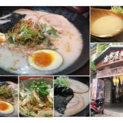 【永和】番樂屋拉麵。台味濃厚的日式拉麵