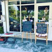 │宜蘭食記│羅東文化工廠旁 寵物親善 早午餐廳 好食好拍 好好咖啡 HaoHaoKaffe