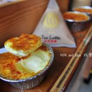 【員林】烤布蕾,員林市場內小小攤車有著五星級甜點的美味,錯過實在很可惜!!!