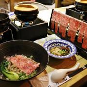 【台北美食】遇月全 Yu Yue Quan-『市政府站』東區牛肉麵推薦