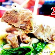 【台中】霸王羊肉爐.羊肉爐298吃到飽(+10%服務費).羊肉吃到飽??