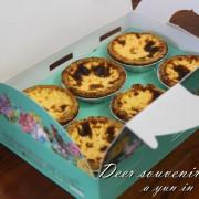 [高雄/楠梓區]笛爾DEER 手作現烤蛋糕 胚芽蛋塔 超濃郁巧克力蛋糕 黃金蛋糕 高雄伴手禮