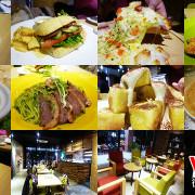 【新竹】巨城附近新店家,餐點與飲料都一樣超用心的咖啡店-V。Cafe微咖啡