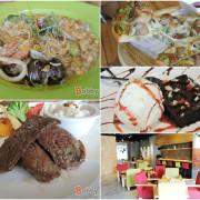 【新竹咖啡推薦】V Cafe 微咖啡.近巨城百貨.新竹好吃義式餐廳(下午茶/義大利麵/燉飯/輕食/pizza)