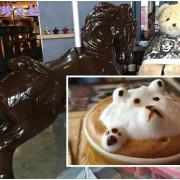 『台北市政府捷運站咖啡』旋轉木馬與3D立體咖啡的美妙組合||姊紋咖啡given CAFE||有小熊立體拉花出沒!