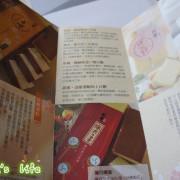 【新年送禮】川布伴手禮之長崎蛋糕+巧心餅