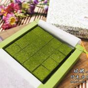 [宅配/南投]Nina妮娜巧克力工坊-優雅淡雅的36%京都宇治府抹茶生巧克力!!